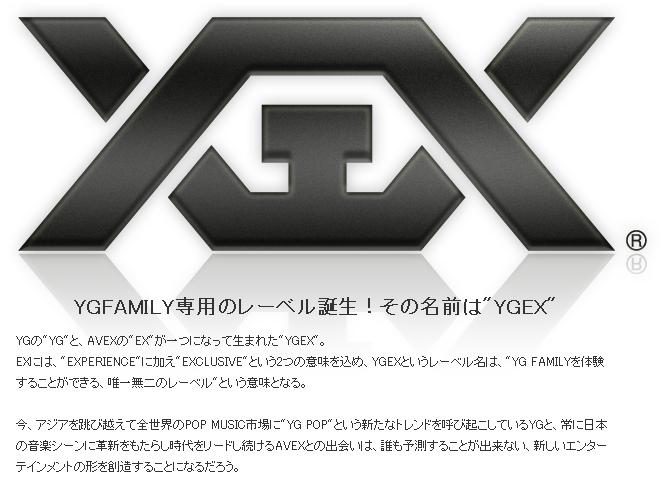 ygex7.jpg