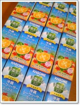野菜生活100沖縄シークヮーサーミックス