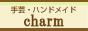 charm_banner_mini1.jpg