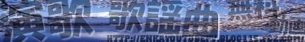 テレサ・テン - 今夜かしら明日かしら - 演歌 youtubeで無料動画コンサート