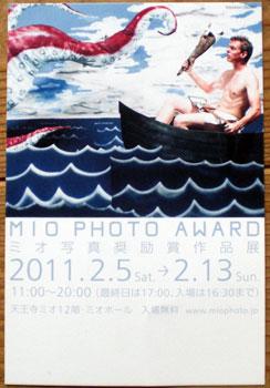 ミオ写真展
