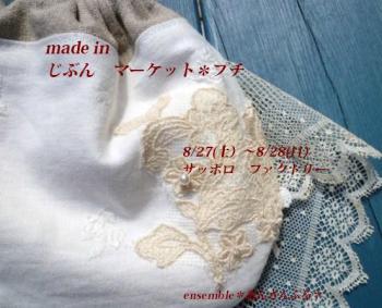 P1010168_convert_20110822182308.jpg