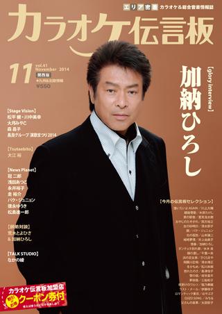 cover11_kano.jpg