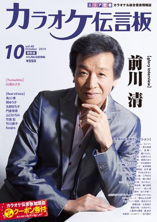 maekawa10.jpg