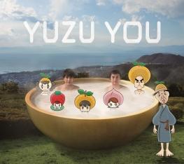 YUZU YOU[2006~2011]