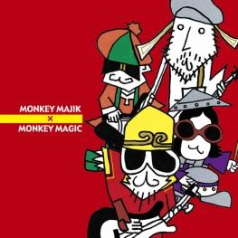 MONKEY MAJIK × MONKEY MAGIC