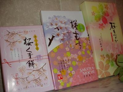 桜のお菓子2