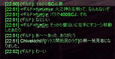 220608003.jpg