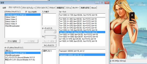 2013120502ss.jpg