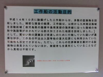 CIMG0578.jpg