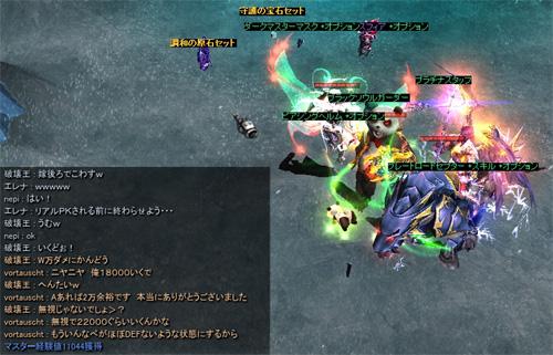 6_30_1.jpg