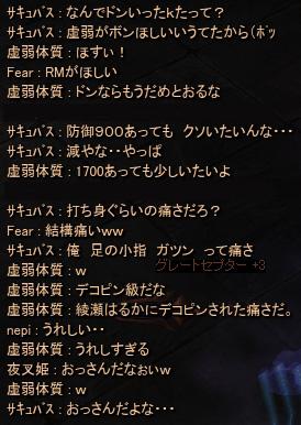 7_6_1.jpg