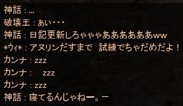 7_7_4.jpg