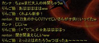 8_13_3.jpg