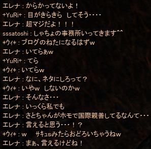 8_14_2.jpg