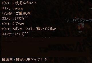 8_14_3.jpg