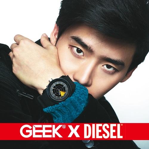 geek20131209 (6)