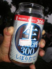 P6020024_convert_20120603200459.jpg