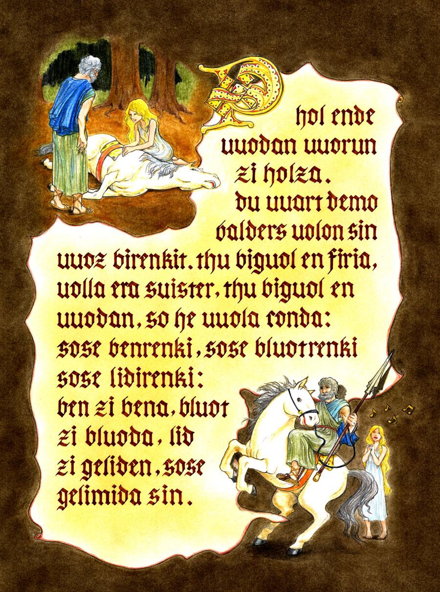 20111002220956d33馬の呪文