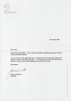 Kate Beckinsale memo