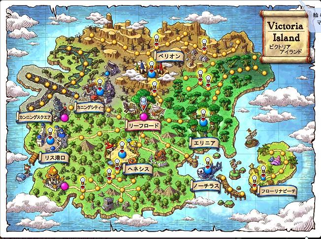 新ワールドマップ