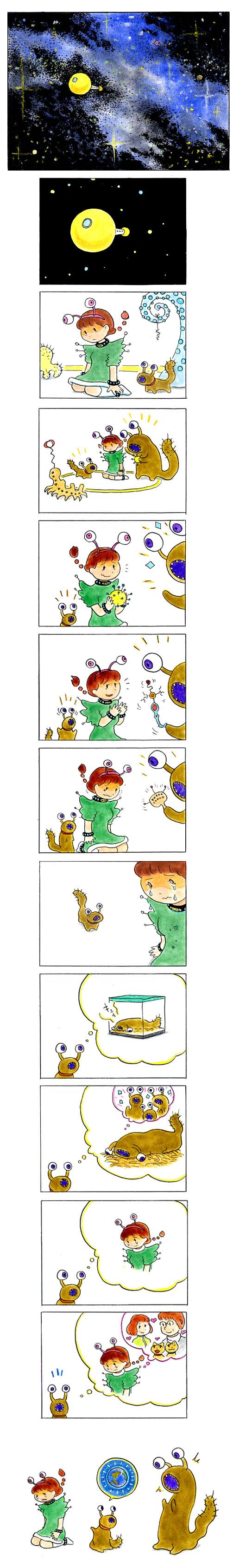 猫の手 256