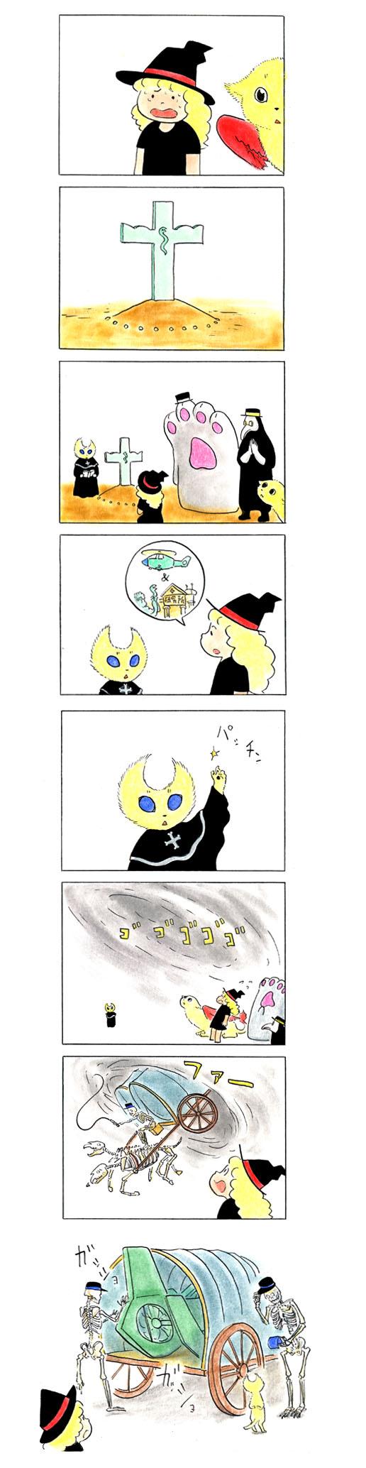 猫の手 289