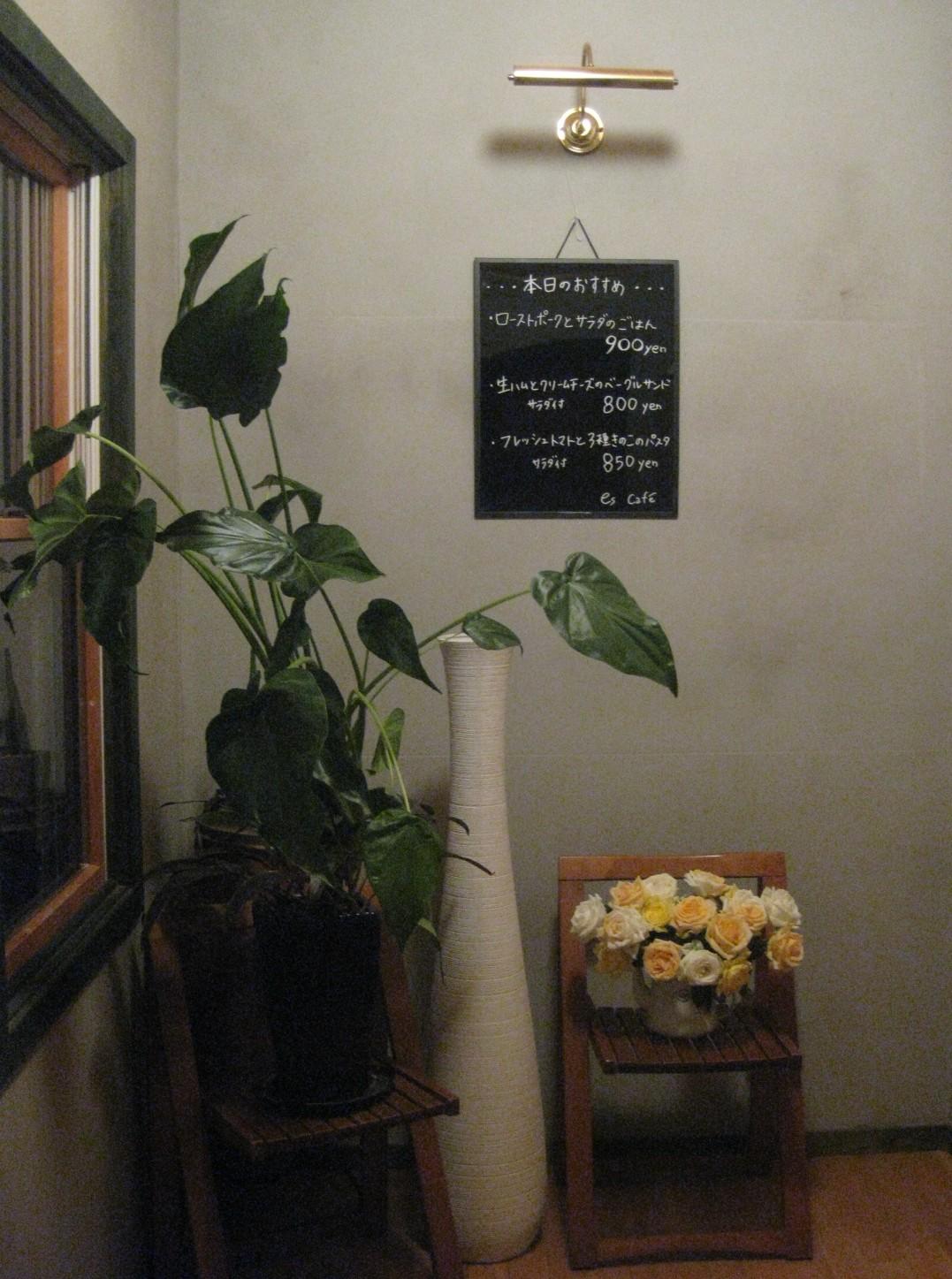 夜のes cafe