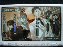 30代主婦のゲーム日和-SH3I0091.jpg