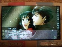 30代主婦のゲーム日和-SH3I0097.jpg