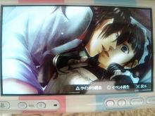 30代主婦のゲーム日和-SH3I0118.jpg
