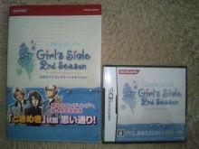 ときめきメモリアルGirl's Side プレイ日記-SH3I0031.jpg