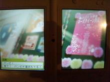 ときめきメモリアルGirl's Side プレイ日記-SH3I0071.jpg