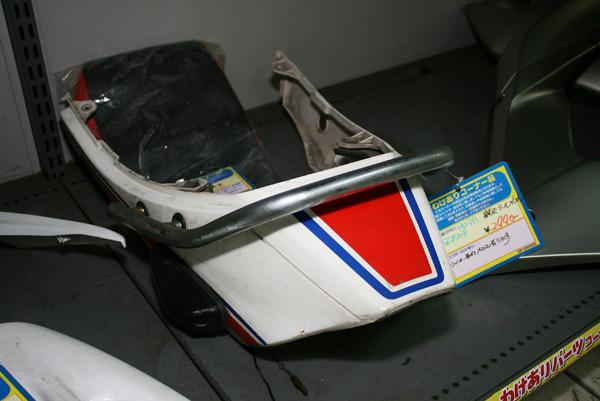 中古バイクパーツ 用品専門店 アップガレージ ライダース本店 さん