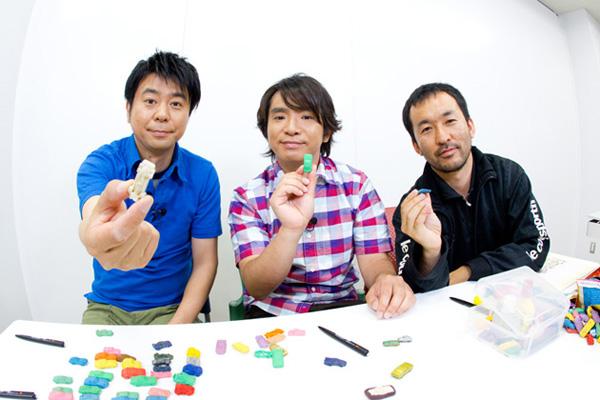 哀愁探偵0083(高桑秀典)』目線...