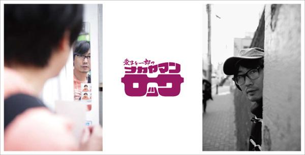 rockdm_0624_azuki.jpg