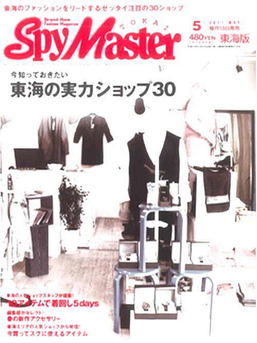 cover1105.jpg