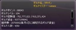 12011.jpg