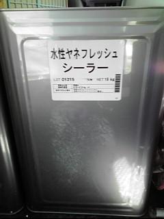 20110409113931.jpg