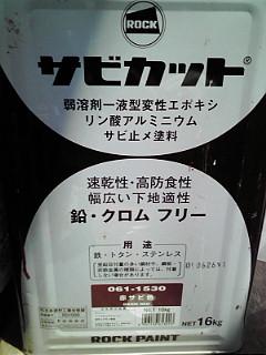 20110423111433.jpg