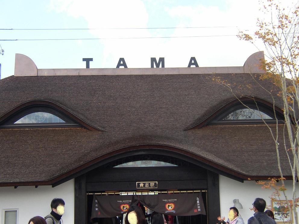 貴志駅の新駅舎