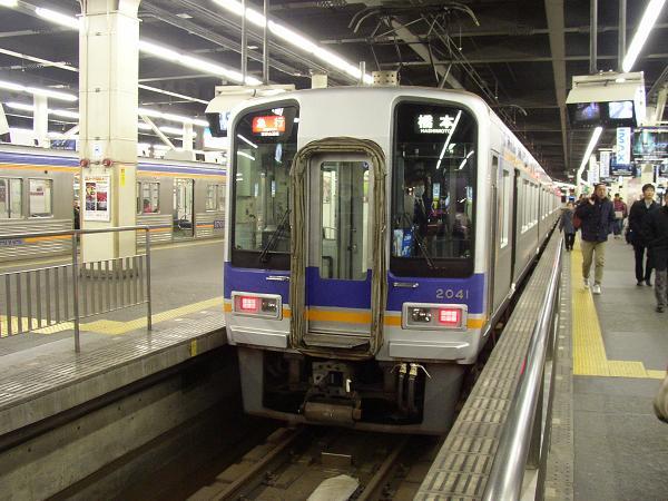 橋本行き急行として折り返す乗ってきた電車