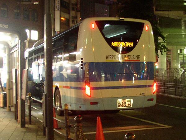 大阪空港交通リムジンバス