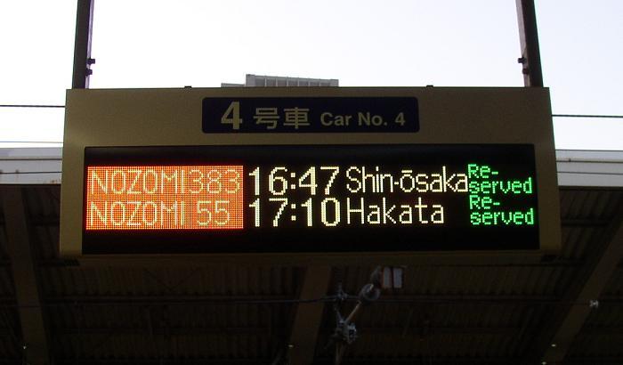 P20110122004.jpg