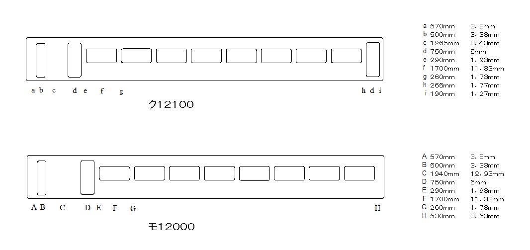 P20110202001.jpg