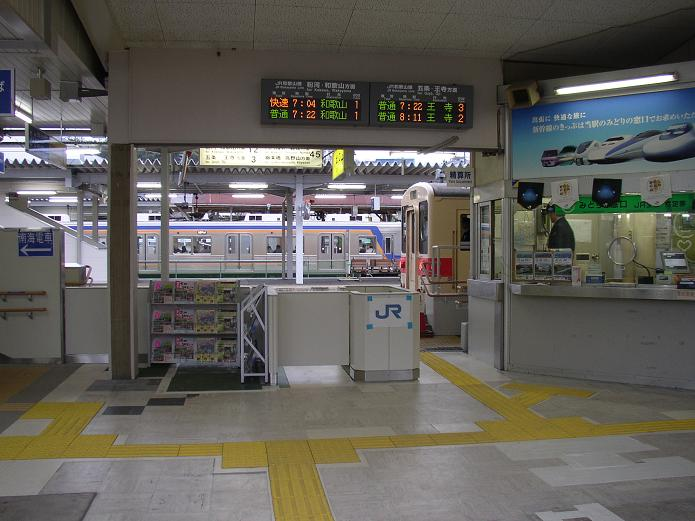 P20110308003.jpg