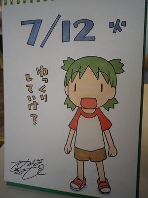 IMGP2504.jpg