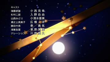 例の気になるアレ 第08話snapshot_24.18_[2012.06.18_00.17.20]