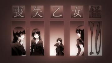 これは悪霊ですか? 第10話 「喪失乙女」.mp4_snapshot_02.15_[2012.07.06_22.14.20]