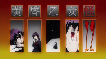 夕子さん #12 (終) 「黄昏乙女」.mp4_snapshot_02.09_[2012.07.06_23.20.13]